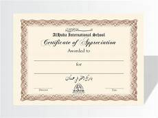 Certificate Of Appreciation Examples Free 16 Examples Of Certificate Of Appreciation In