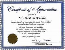 Text For Certificate Of Recognition Certificate Of Appreciation Template Word Free Download