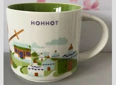 You Are Here ? International ? Starbucks Mugs