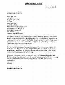 How To Do A Resignation Letter Resignation Letter