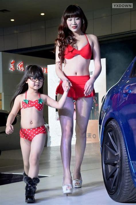 Japan Nude Babes
