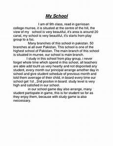 My First Day In School Essay 017 Essay Example My School 41204545115 318f8350c9 H