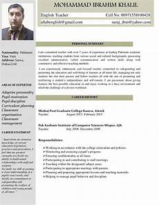 Cv Format In English English Teacher Cv