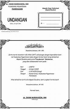 300kb contoh undangan tasyakuran khitan word 72 x 72 png