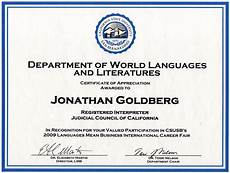 Text For Certificate Of Recognition Prepositions Recognition For Or Of In The Context Of