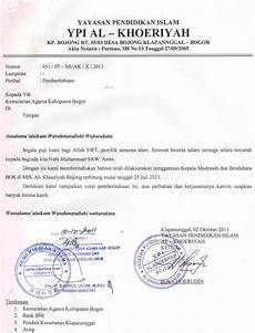 surat undangan kerja bakti di sekolah contoh isi undangan