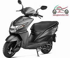 Honda Dio 2020 by Honda Dio Price In Bd 2020 বর তম ন ম ল য সহ ব স ত র ত
