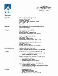 College Resume Builder For High School Students High School Student Resumes High School Resume Template