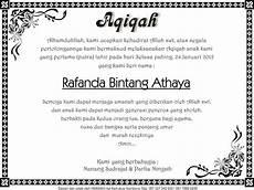 contoh undangan aqiqah anak sederhana contoh isi undangan