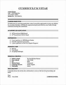Cv Meaning Resume How To Write A Curriculum Vitae In 2020 Cv Resume Sample