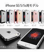 エルメス iphone6 plus カバー に対する画像結果