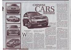 The Himalayan Times Article Geely Nepal News Events Gt Press Coverage In Nepal