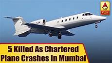Charted Plane Five Killed As Chartered Plane Crashes In Mumbai S