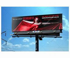 Billboard Design Template Sky Billboard Mockups Realistic Billboard Templates