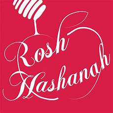 Rosh Hashana Greetings Shanah Tovah Warm Wishes For A Good And Sweet New Year
