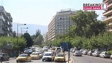 divani caravel atene divani caravel hotel athens greece