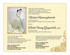 10 contoh desain kartu undangan pernikahan azka invitation