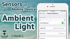 Ambient Light Sensor Used In Mobile Phones How Many Different Sensors Are Available Inside A
