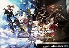 Quan Zhi Gao Shou Light Novel English Quan Zhi Gao Shou 全职高手 The King S Avatar A Promo Image
