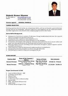 Civil Supervisor Cv Sample General Foreman Cv Of Rakesh