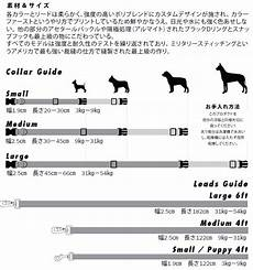 Seresto Dog Collar Size Chart Aimpoint Leeds Dog Supply Dog Collar Leeds Dog Supply