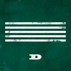made bid bigbang 新专辑 made 计划中 d 下载iseoul爱首尔 iseoul爱首尔