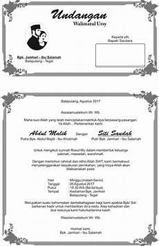 undangan walimatul ursy siti saudah