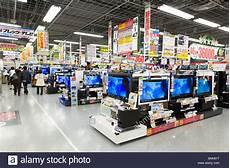 electronic bid consumer electronics store yodobashi akiba in