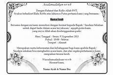 ingin buat undangan aqiqah ini contohnya