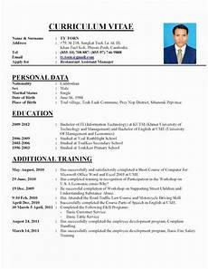 Resume Format Application Resume Format 2018 Examples Resume Format Cv Resume