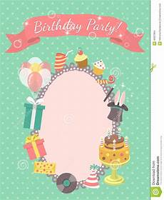 Invitations Cards For Birthday Parties Birthday Party Invitation Card Stock Vector Illustration