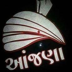 Smile Re Www Aaysgr Com Anjana Chaudhary Chaudhari