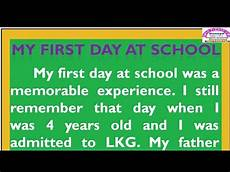 My First Day In School Essay My First Day At School Essay In English By Smile Please