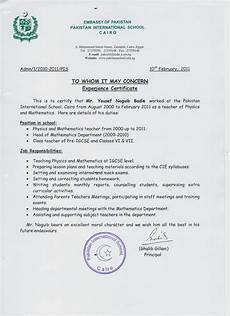 Company Certification Sample Company Experience Certificate Format Latter