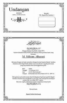 contoh undangan tahlil 2 kotak contoh isi undangan