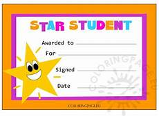 Student Certificates Free Star Student Certificate Coloring Page