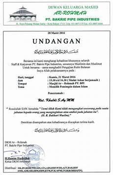 contoh undangan isra mi raj 2015 isra miraj e
