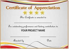 Appreciation Certificates For Employees Simple But Good Certificates Downloadable Certificate Of