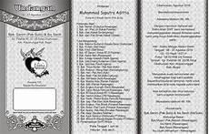 undangan murah meriah format coreldraw x3 kertas hps