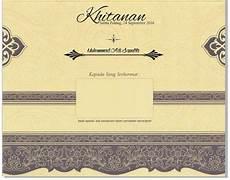 contoh desain blanko undangan khitanan dan pernikahan erba
