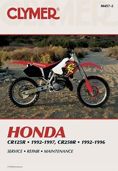 Book Section Honda Motorcycles 100 110 125 150 160