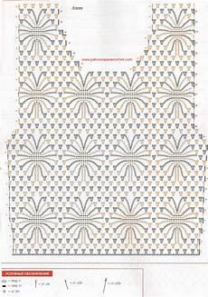 blusa elegante a crochet patrones