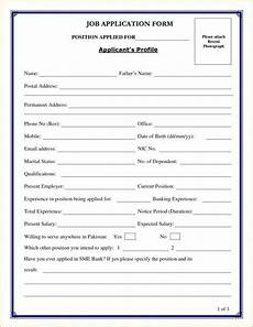 Easy Online Applications Jobs Simple Resume Format Pdf With Images Job Application