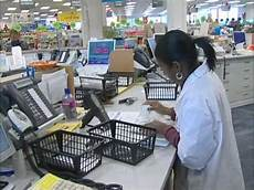 Apply Cvs Cashier Cvs Jobs Mp4 Youtube