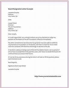 Board Resignation Exit Letter Samples