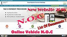 No Noc Online Vehicle No Objection Certificate Noc Youtube