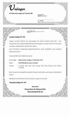 20 model contoh undangan pengajian muslim jagoundangan com