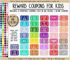 Coupon Chart Sale Reward Coupon Clipart Printable Reward Ticket Rainbow