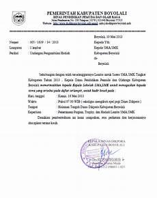 contoh undangan lomba di sekolah info sma smk kabupaten boyolali undangan pengambilan