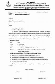 surat pemanggilan peserta